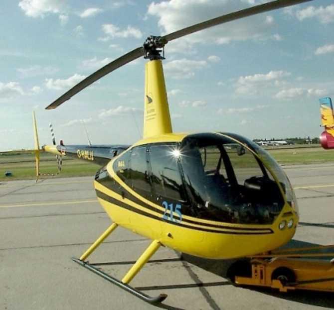 Elicottero Privato : Fiera del vomano funestata dalla tragedia cade nel fiume